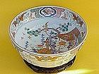 Japanese Imari porcelain large bowl Meiji c.1890s
