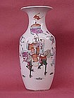 Chinese Famille rose porcelain vase Tong Zhi period