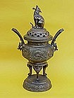 Japanese Bronze censer Meiji signed dragon design 21 in